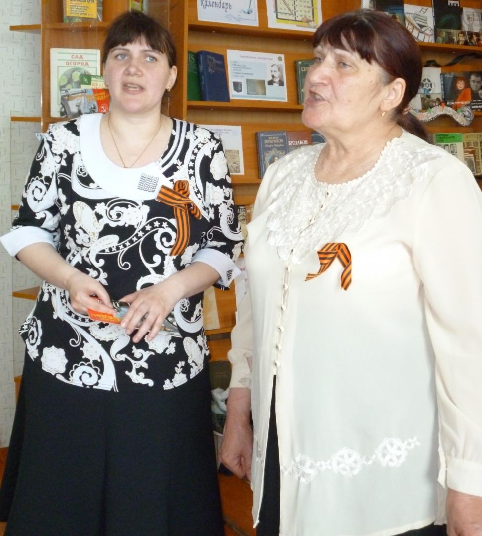 Дуэт Аксенова Галина, Жукова Роза Захаровна.